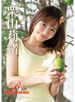 REBD-540 栗山莉緒/Rio あざと可愛いさ七変化