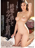 [ENGSUB]PRED-293 When We Missed Our Last Train Home, I Ended Spending The Night At A Love Hotel With My Colossal Tits Colleague. Our Bodies Fit Together Excessively Well, So We Kept On Creampie Fucking Until The Break Of Dawn ... JULIA