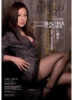IPTD-303 Uncensored Leaked まこ先生の誘惑授業 片瀬まこ
