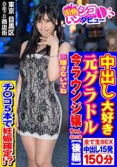 496SKIV-006 潤ちゃん2(26)