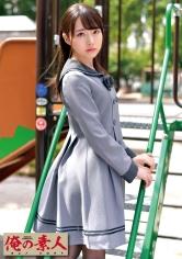 ENCODE720P ORETD-857 Hikaru