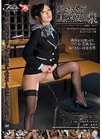JUFD-049 Uncensored Leaked 溢れだす美熟女の泉 ~パイパンのキャビンアテンダント研修生・寧々~ 寧々