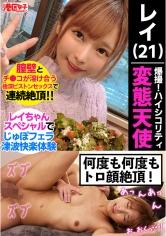 402MNTJ-051 レイ(21)