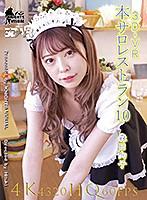 (VR) FSVR-018 3DVR 本サロレストラン10 森日向子