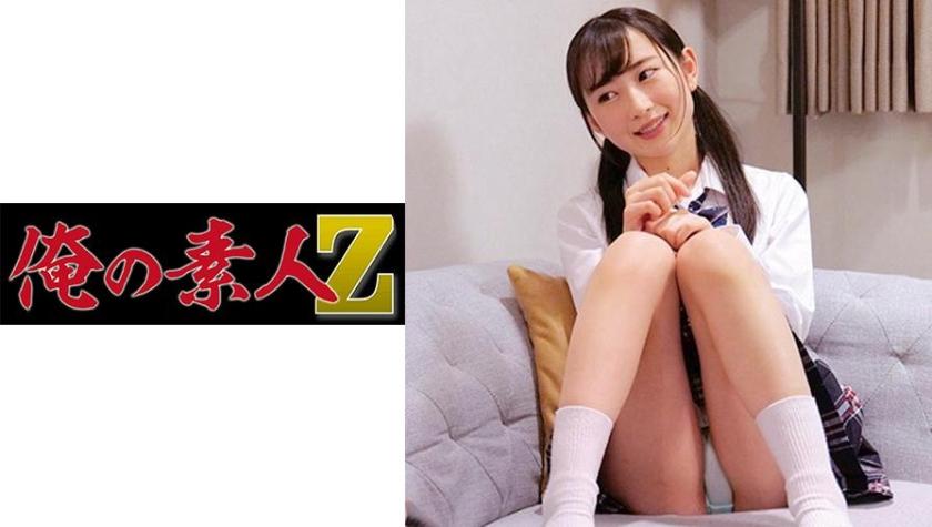 OREC-736 ひな