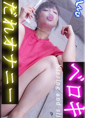Nyoshin n2175 女体のしんぴ n2175 ありさ / ベロキスよだれオナニー / B: 86 W: 60 H: 85