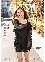 BAHP-072 STRAWBERRY PUSSY AZUMA NOZOMI 東希美