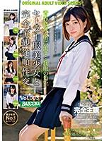 6000Kbps FHD BAZX-282 セーラー服美少女と完全主観従順性交 Vol.003