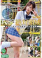 6000Kbps FHD BAZX-283 美脚ルーズソックスGAL制服美少女 Vol.002