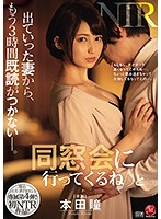 [ENGSUB]JUL-540 Rare Gem - Mrs Diamond Exclusives Part 4! Her First Adultery!