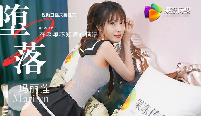 MD0159 我的云端爱情秘书-季妍希