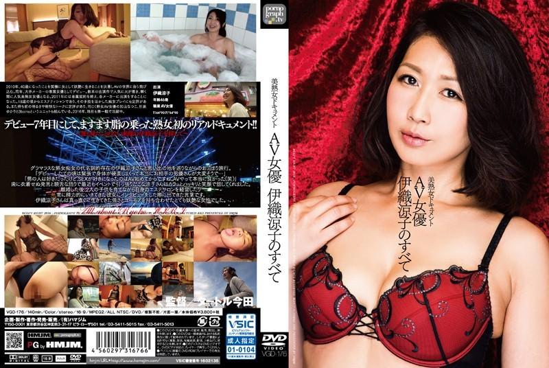 VGD-176 美熟女ドキュメント AV女優 伊織涼子のすべて