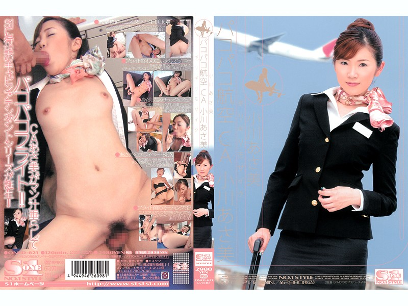 ONED-621 Uncensored Leaked ギリギリモザイク パコパコ航空CA 小川あさ美