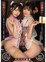 6000Kbps FHD MIAA-432 W囁き回春チャイナエステ 松本いちか 永瀬ゆい