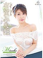 6000Kbps FHD REBD-555 (REBDB-541) Minaho ありがとうを貴方に/有賀みなほ