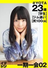 374IMGN-013 YOTA(23)