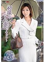 JRZE-049 初撮り人妻ドキュメント 華村千裕