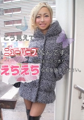 318LADY-374 あゆ