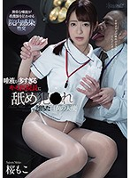 6000Kbps FHD CAWD-214 唾液が多すぎるキモ医院長に舐め犯●れ堕ちた白衣の天使 桜もこ