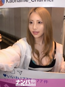 200GANA-2484 マジ軟派、初撮。 1638 『彼氏はいないがセフレはいる♪』性事情を赤裸々告白してくれる金髪美女!こちらのヤリたいオーラに当てられて、やんわりとSEXを受け入れる!日本人離れしたムッチリプリ尻の弾けっぷりを堪能せよ!!