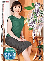 JRZE-051 初撮り人妻ドキュメント 二宮小夜子