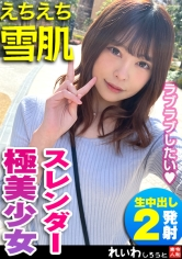 383REIW-068 ひーなみ