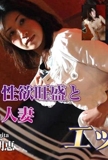 H0930 ki210529 杉田 朋恵 40歳