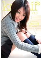 KAWD-118 Reducing Mosaic 学校でセックchu☆ ふわり