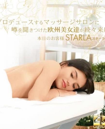 Kin8tengoku 3407 一般会員様5日間限定配信 噂を聞き付けた 欧州美女が達が続々来店 美濡 Viju Massage salon 本日のお客様 Starla / スターラ