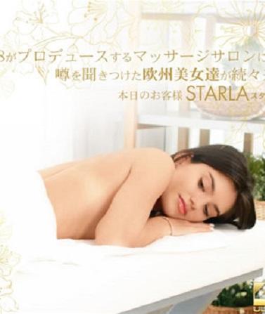 Kin8tengoku 3407 金髪天國 一般会員様5日間限定配信 噂を聞き付けた 欧州美女が達が続々来店 美濡 Viju Massage salon 本日のお客様 Starla / スターラ
