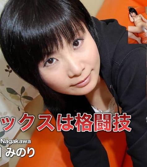 C0930 ki210606 永川 みのり 23歳