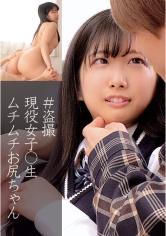 OREC-784 Nちゃん