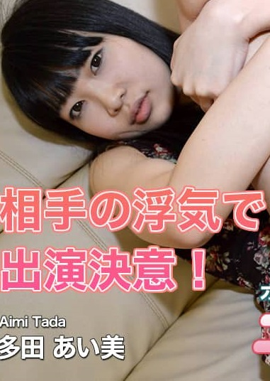 H4610 ki210610 多田 あい美 27歳