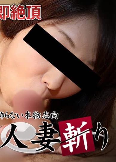 C0930 tk0036 釣井 菜生子 28歳