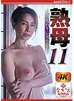 NSPS-998 熟母11 ~父の代わりになった息子~ 山口珠理