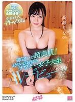 CHINASES SUB MIFD-138 週5通いで超美肌!ととのいまくる汗かきサウナー女子大生AVデビュー 高瀬りな