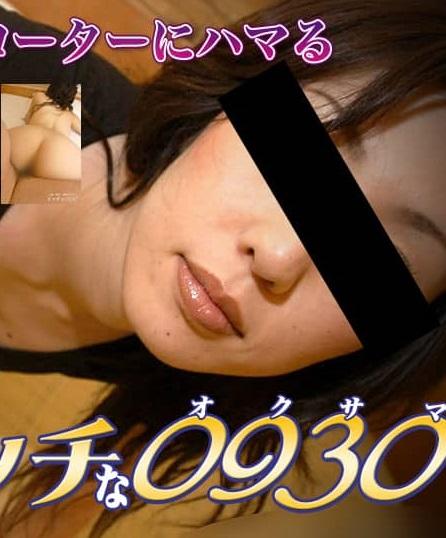 H0930 ki210620 奥田 麻美 31歳
