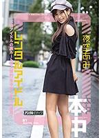 6000Kbps FHD HMN-008 レンタルアイドル~本物アイドルの裏ルート恋人契約(生中出しあり)に密着~ 夜空あみ