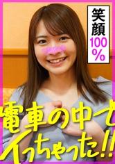 503KOO-010 なつ