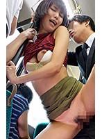 NYH-132 満員バスにミニスカートが勃起チ○ポでめくり上げられHな気分になっちゃった / 莉久さん 湊莉久