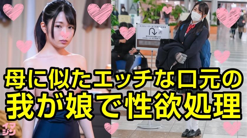 374IMGN-015 鈴木Aちゃん