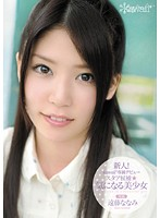KAWD-343 Reducing Mosaic 新人!kawaii*専属デビュ→ スタア候補☆気になる美少女 遠藤ななみ