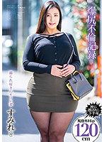 MEAT-033 爆尻不倫記録 撮られ好きのセフレ妻 すみれ(32)