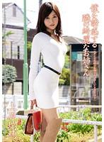 ABS-070 Reducing Mosaic 【モザイク破壊版】僕を誘惑する隣の綺麗なお姉さん 上原瑞穂