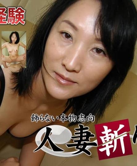 C0930 ki210706 笹原 佳乃 39歳