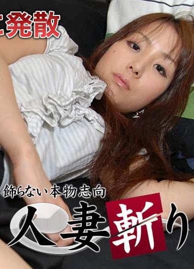 C0930 ki210711 三田村 真衣 22歳