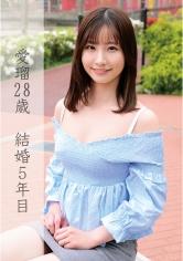 230OREC-825 愛瑠