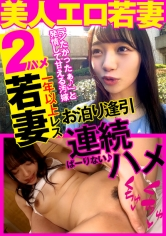 355OPCYN-168 まりな 斎藤まりな