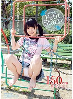 AMBI-046 Reducing Mosaic Petit Story 6 発育途上あさみちゃんの4つのお話 土屋あさみ