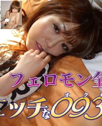 H0930-ki210729 小野田 秀美 32歳